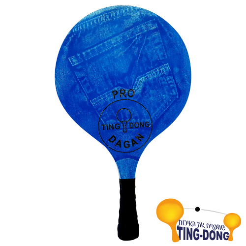 full carbon paddle ball